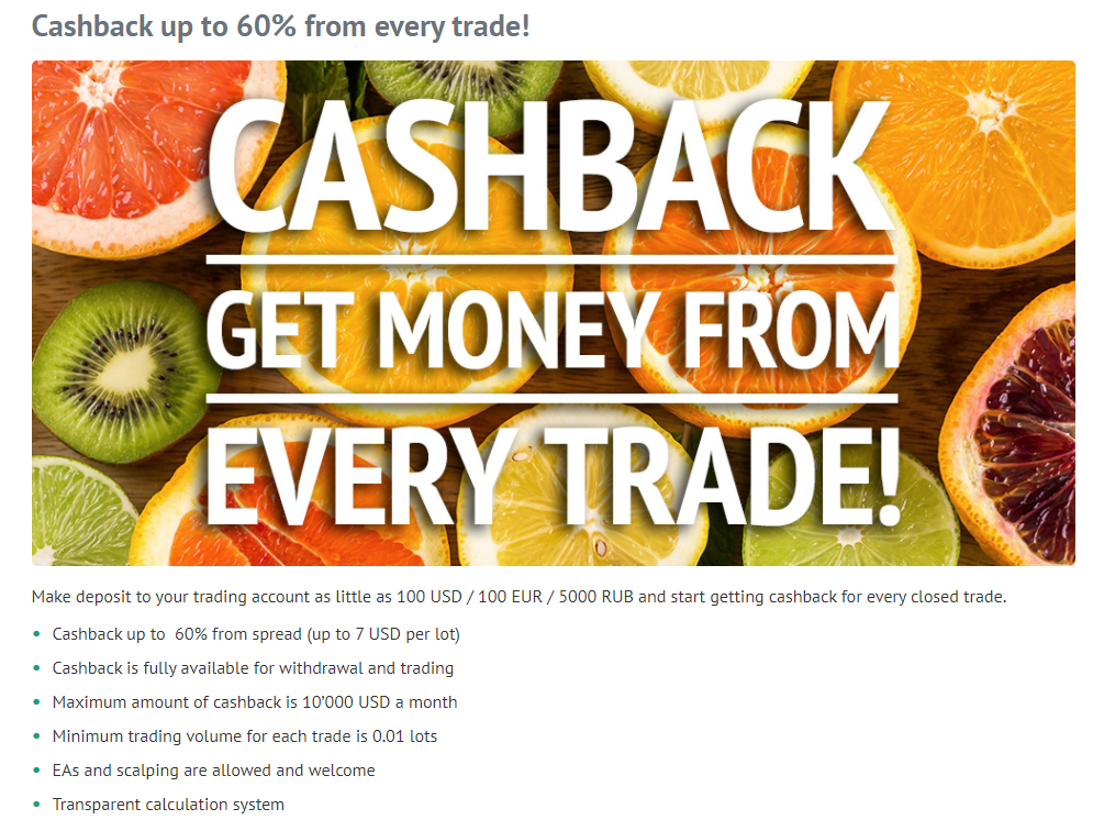 NPBFX REVIEW Forex - professional services on Forex market.Cashback up to 60% from every trade!